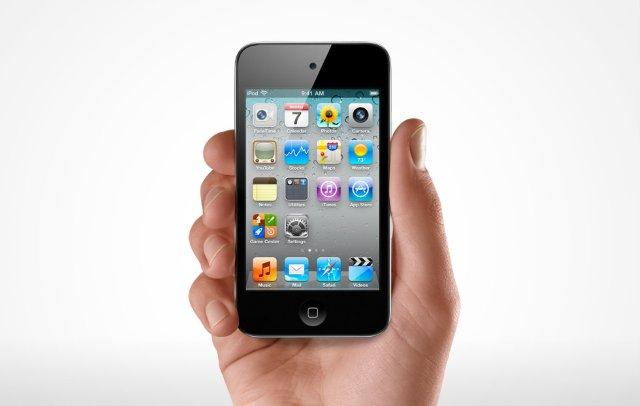 CTI ipod Touch giveaway
